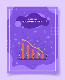 Economiecrisis omdat coronavirusconcept voor sjabloon van flyer
