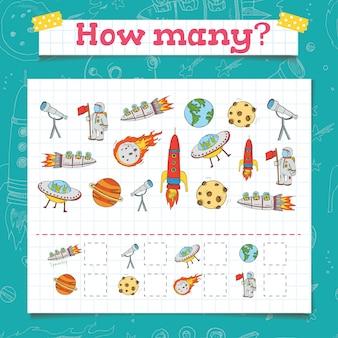 Educatief kinderspel tellen, activiteitenblad voor kinderen. hoeveel objecten taak. wiskunde leren, getallen, toevoeging thema kosmos.