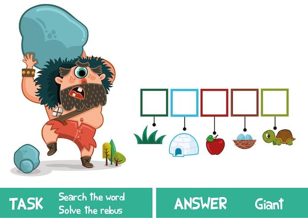 Educatief puzzelspel voor kinderen vind het verborgen woord giant vector illustration
