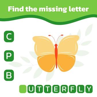 Educatief spellingspel voor kinderen vind de ontbrekende letter vectorillustratie van schattige vlinder