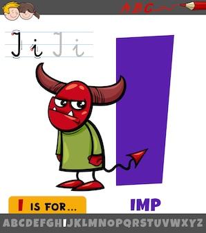 Educatieve cartoon van de letter i uit het alfabet met imp-karakter
