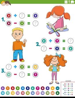 Educatieve taak voor optellen en aftrekken van wiskunde met kinderen
