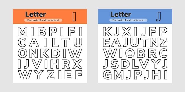 Educatieve werkbladen instellen voor kinderen, kleuterschool, voorschoolse en leerplichtige leeftijd. brieven. zoek en kleur.