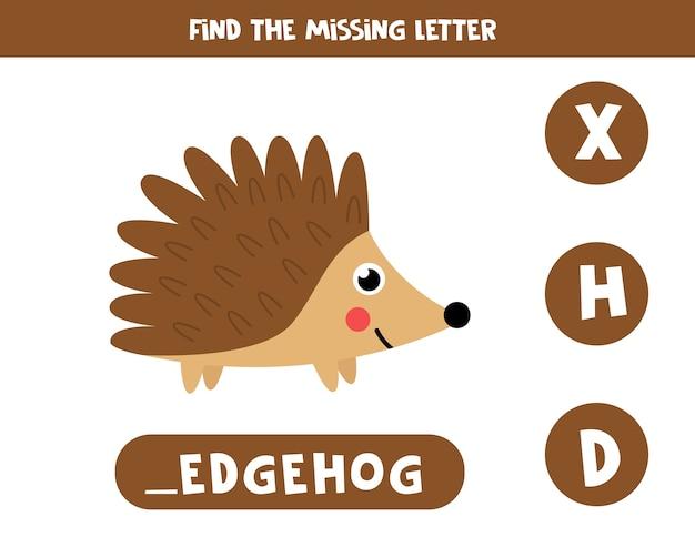 Educatieve woordenschat werkblad voor kinderen. zoek de ontbrekende brief. leuke egel in cartoon-stijl.