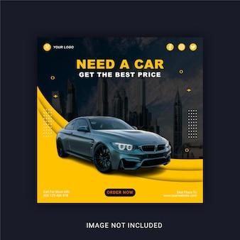 Een auto nodig social media post instagram-bannersjabloon