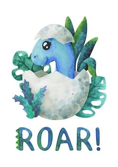 Een blauwe babydinosaurus is uit een ei gekomen en gromt. cartoon print met een diplodocus in een schelp