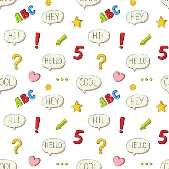 Een eenvoudig naadloos schoolpatroon met tekstballonnen. gekleurde doodle vector achtergrond