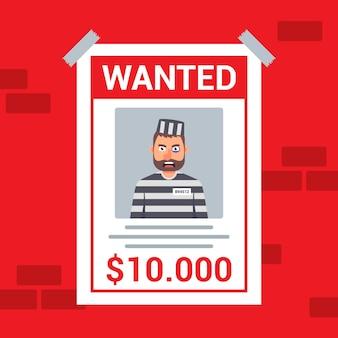 Een gezochte crimineel is gewenst. beloning voor het vangen van een bandiet.