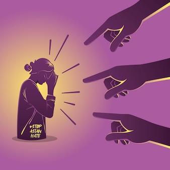 Een illustratie van racismeconcept met handen die op persoon richten