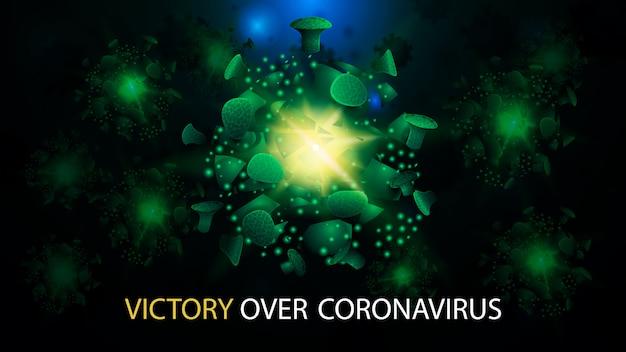 Een instortende coronavirus moleculen, poster met vernietigde coronavirus moleculen op abstracte onscherpe donkere achtergrond