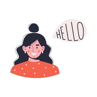 Een jonge glimlachende vrouw zegt hallo.