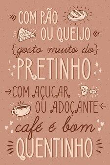 Een koffiezin in het portugees in het portugees rijmt deze zin
