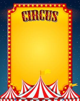 Een lege circusgrens