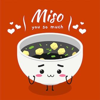 Een leuke mascotte van witte kom miso-soep. vector illustratie