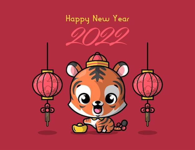 Een leuke tijger glimlacht en houdt een gouden chinese nieuwjaar viering vector
