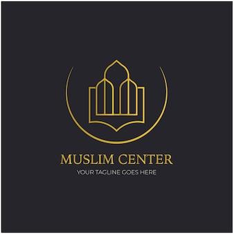 Een logo voor een moslimbedrijfsorganisatie of human resources