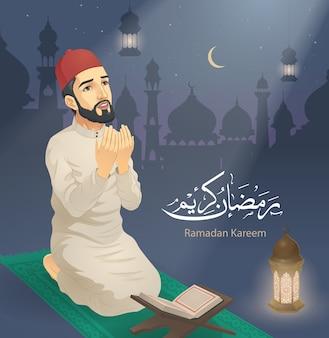 Een man die bidt in de ramadan