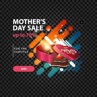 Een pop-up sjabloon voor een site met een korting ter ere van moederdag