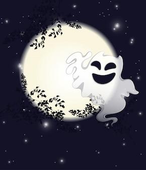 Een schattig spook lacht en zwaait 's nachts met zijn hand