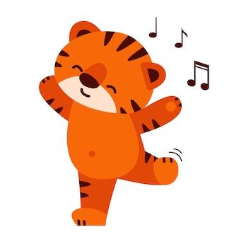 Een schattige tijger danst op de muziek vectorillustratie in cartoonstijl