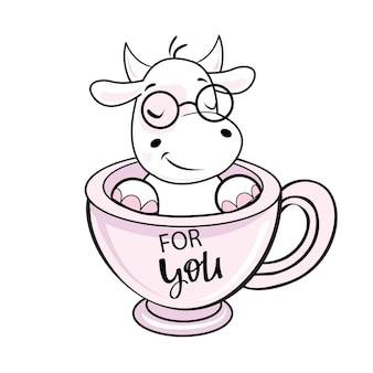 Een schattige witte koe zit in een roze kop en een inscriptie voor jou. symbool 2021. cartoon vectorillustratie.