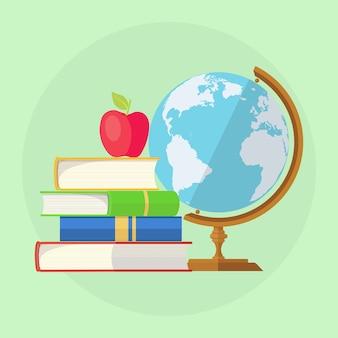 Een stapel boeken en bol. college, schoolonderwijs concept