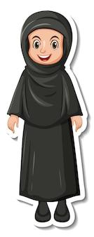 Een stickersjabloon met een moslimvrouw die een zwart kostuum draagt