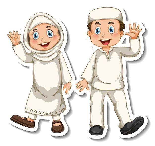 Een stickersjabloon met een paar islamitische stripfiguren voor kinderen