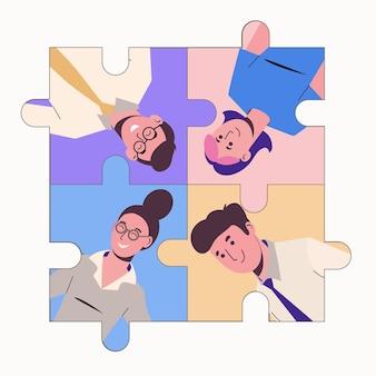 Een team van kantoorpersoneel. teamwerk. bedrijfsconcept. samenwerking, partnerschap.