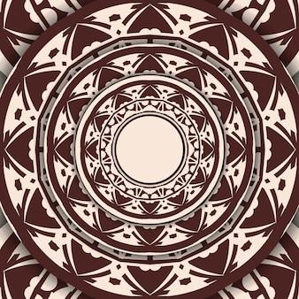Een uitnodiging voorbereiden met een plaats voor uw tekst en abstract ornament. sjabloon voor ansichtkaarten met printontwerp in beige kleur met mandala-patronen.