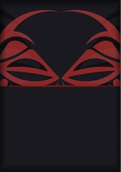 Een uitnodiging voorbereiden met een plaats voor uw tekst en een gezicht in patronen in polizeniaanse stijl. luxe vector sjabloon voor print ontwerp ansichtkaart in zwarte kleur met masker van de goden patronen.