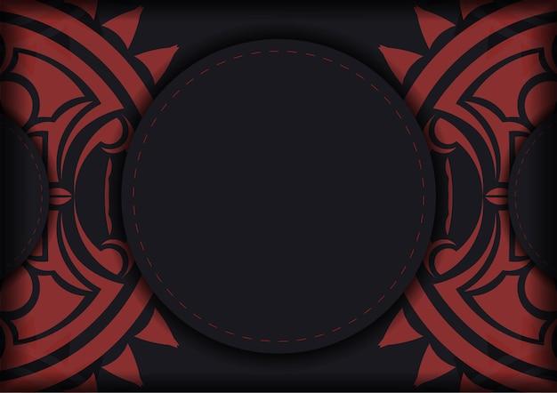 Een uitnodiging voorbereiden met een plaats voor uw tekst en een gezicht in patronen in polizeniaanse stijl. sjabloon voor ansichtkaarten met printontwerp in zwarte kleur met een masker van de goden.