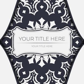 Een uitnodiging voorbereiden met een plaats voor uw tekst en vintage ornamenten. vector sjabloon voor afdrukontwerp briefkaart witte kleur met griekse sieraad.