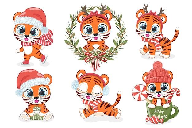 Een verzameling van 6 schattige tijgerwelpen voor nieuwjaar en kerstmis. vectorillustratie uit een tekenfilm.