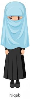Een vrouw draagt een niqab islamitische traditionele sluier stripfiguur