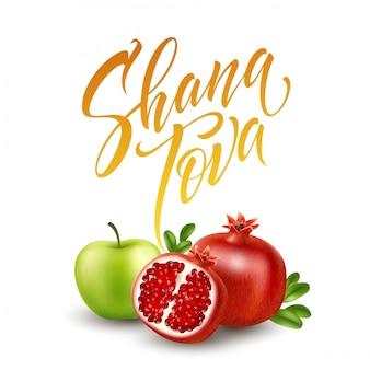 Een wenskaart met stijlvolle letters shana tova.