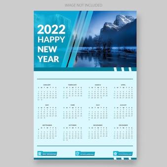 Eenvoudige 2022 minimale nieuwjaarskalender