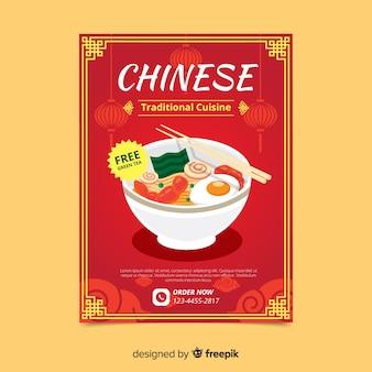 Eenvoudige chinese voedselvlieger
