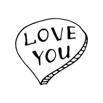 Eenvoudige doodle vector belettering voor valentijnsdag kaarten, posters, verpakking en design. hand getrokken hart, geïsoleerd op een witte achtergrond. eenvoudige citaten.