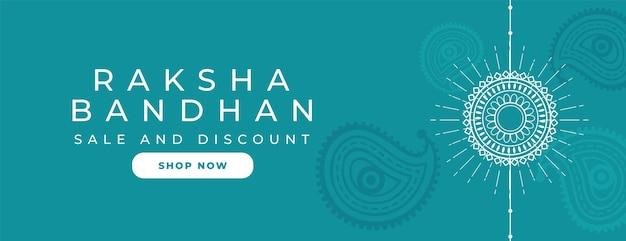 Eenvoudige raksha bandhan-banner met decoratief etnisch ontwerp