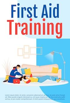 Eerste hulp training poster platte sjabloon. hulp in de gezondheidszorg. patiëntredding. brochure, boekje conceptontwerp van één pagina met stripfiguren. flyer voor medische noodhulp, folder