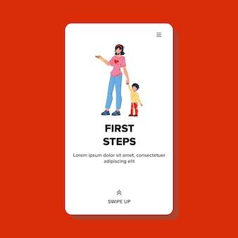 Eerste stappen maken kleine jongen moeder vector helpen. moeder met zoon peuter hand hulp voor het maken van de eerste stappen in het leven, jeugd en onderwijs. tekens familie web platte cartoon afbeelding