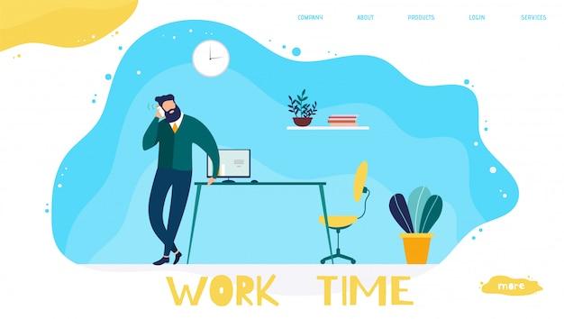 Effectieve work time management-bestemmingspagina voor bedrijf