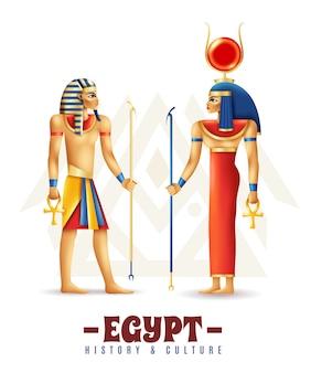 Egypte geschiedenis en cultuur ontwerpconcept