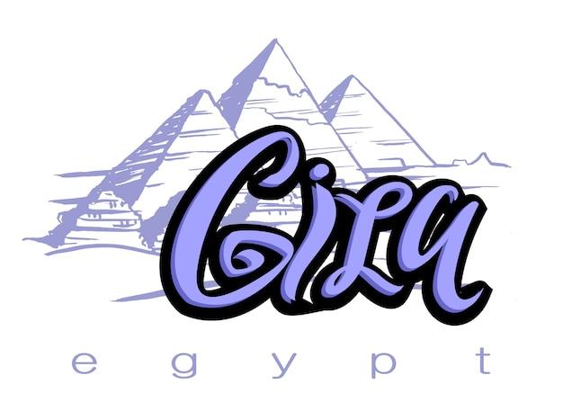Egypte. giza. piramides.