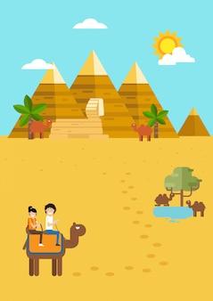 Egypte reizen en toerisme, tijd om te reizen. illustratie