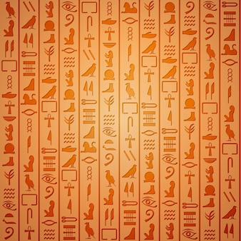 Egyptische hiërogliefen. symbool oude, egyptische cultuur, egyptische oude geschriften, vectorillustratie
