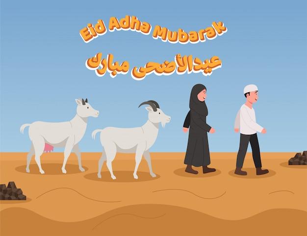 Eid adha cartoon schattige kinderen met geit