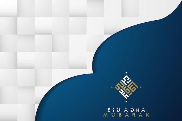 Eid adha mubarak groet islamitische illustratie achtergrond vector ontwerp met arabische kalligrafie