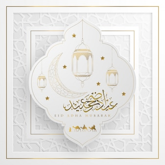 Eid adha mubarak groet met sikkelvormig en gloeiend goud
